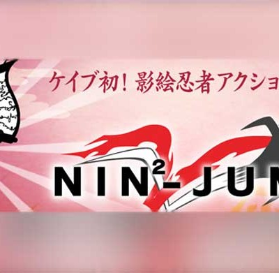 nin2-jump-review
