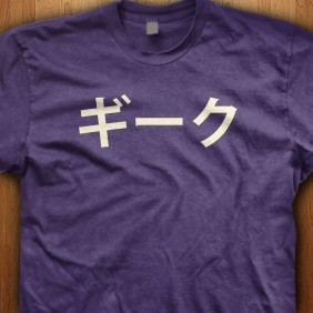 Japanese-Geek-Purple-Shirt